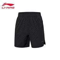 李宁羽毛球比赛裤男士2019新款羽毛球系列短裤男装针织速干运动裤