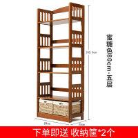 书架置物架落地实木书架现代简约创意学生家用原木组合小书柜