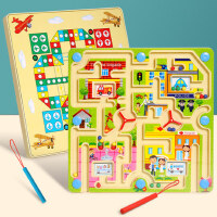 磁性迷宫飞行棋运笔走珠动脑专注力训练亲子 3-4岁儿童益智力玩具
