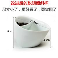 创意陶瓷茶具聪明倾斜杯懒人杯泡茶杯红茶铁观音*礼品 小号聪明杯-送茶巾