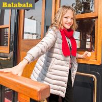 巴拉巴拉童装 女童羽绒服中大童学生上衣 2016 冬装新款儿童 羽绒外套