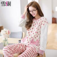 雪俐睡衣女士法兰绒可爱圆点冬季韩版珊瑚绒家居服