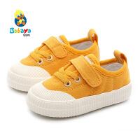 芭芭鸭儿童帆布鞋宝宝鞋学步鞋1-2-3岁女童布鞋男童休闲鞋韩版潮
