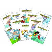 蓝精灵图画故事书(第2辑,全10册,适合3-6岁儿童)