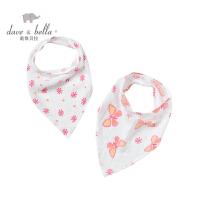 davebella戴维贝拉男女宝宝夏季新款纱布棉三角巾两条