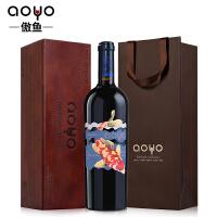 傲鱼智利原瓶进口红酒 限量珍藏55赤霞珠西拉混酿干红葡萄酒750ML*1