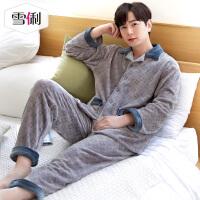 雪俐男士珊瑚绒睡衣家居服秋冬季韩版时尚法兰绒简约套装