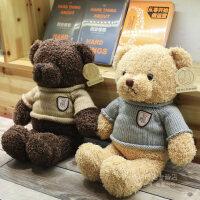 泰迪熊娃娃毛绒抱抱熊熊猫小熊公仔布玩具小号送女友生日礼物女生