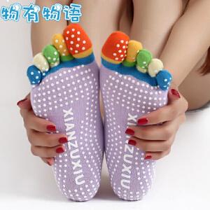 物有物语 瑜珈袜 女士四季室内专业瑜伽袜子五指袜防滑吸汗透气纯棉硅胶瑜伽运动用品瑜珈袜子