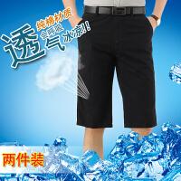 夏季男士棉中年七分裤大码休闲裤爸爸装高腰西装短裤中老年中裤