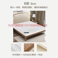 SUEF旗舰店椰棕床垫棕垫米软硬棕榈折叠床垫定做乳胶席梦思床垫 1