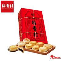 苏稻--传统京八件糕点礼盒1200g