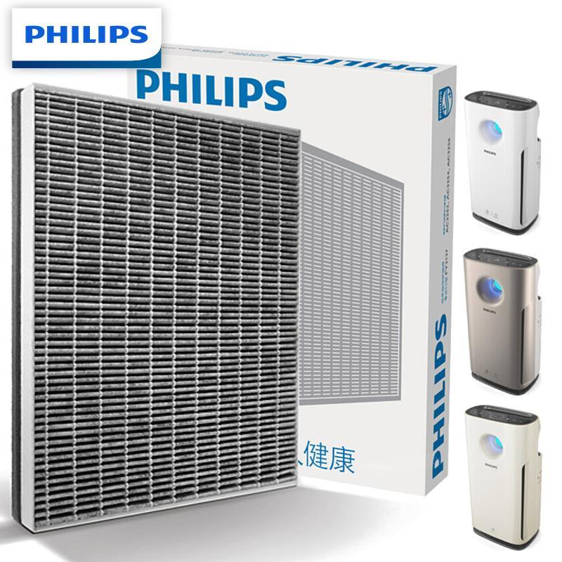 飞利浦(PHILIPS)纳米级劲护滤网滤芯 FY3137/00 适用于飞利浦空气净化器AC3256/AC3254/AC3252 过滤甲醛和挥发性有机物 ,可过滤灰尘