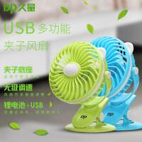 包邮久量迷你小风扇USB可充电 办公室微型夹式学生宿舍便携电风扇包邮