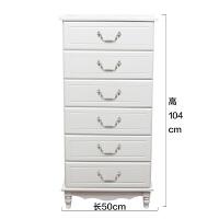 五斗柜实木北欧收纳柜子抽屉式储物柜简约客厅柜实木卧室柜经济型 整装