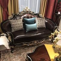 欧式真皮沙发组合新古典实木123沙发美式别墅客厅家具大户型 组合