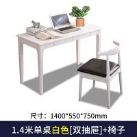 简易实木台式电脑桌写字台书桌简约书架组合笔记本电脑桌家用卧室 1.4米单桌+椅子 白色