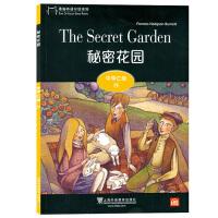 黑猫英语分级读物 中学C级 10 秘密花园 上海外语教育出版社