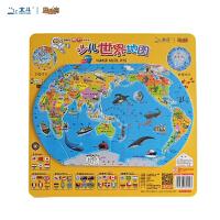 少儿世界地图儿童地图拼图磁性益智玩具大号少儿版世界中国新版拼图学习世界地理知识一张地图双面玩法双面知识 趣味配图加深记忆