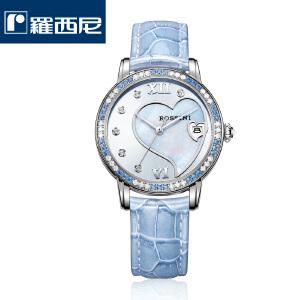 【官方直营】罗西尼女士手表皮带心型镶水钻蓝色防水石英表DD5626
