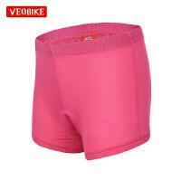 自行车骑行裤内裤女 舒适透气山地装备女款骑行服内裤短裤
