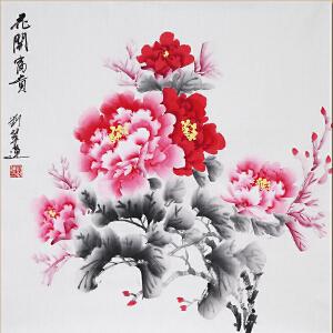 中国书画家协会会员、著名女画家刘翠莲老师作品――-花开富贵