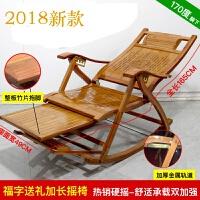 竹摇摇椅躺椅折叠午休睡椅老人逍遥椅实木家用阳台凉靠椅
