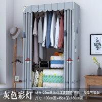 简易布衣柜布艺全钢架组装家用宿舍单人钢管加粗加固收纳挂衣柜子