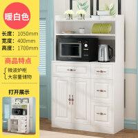 餐边柜现代简约碗柜客厅储物柜家用厨柜简易经济型厨房柜子茶水柜
