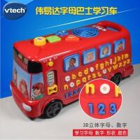 VTech伟易达字母巴士学英语早教教具学习机玩具车儿童益智玩具