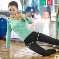 新品时尚宽松速干专业健身服女瑜伽服长袖跑步运动套装