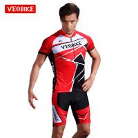 短袖骑行服套装男 山地自行车骑行服装备短上衣短裤 V16-01活力【男款】短套装红色