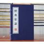 经典常谈 宣纸线装全二册 广陵书社 文华丛书系列