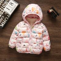女宝宝冬装棉袄1女童2婴儿棉衣外套小童洋气韩版3岁
