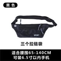 手机腰包女潮韩版个性时尚跑步包运动腰包女隐形健身 普通版 独立耳机孔