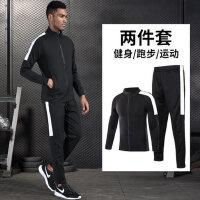 运动套装男休闲装宽松户外速干衣篮球健身长袖训练服
