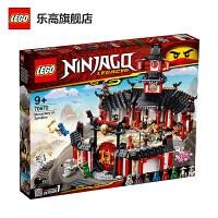 【当当自营】乐高(LEGO)积木 幻影忍者Ninjago 玩具礼物9岁+ 神秘的幻影旋转术训练馆 70670