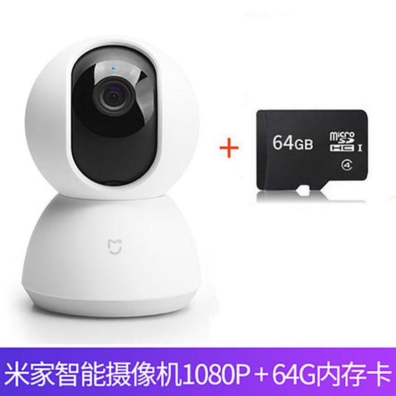 xiaomi/小米米家智能摄像机1080P云台版360度监控摄像头夜视无线家用wifi+64G内存卡 手机远程监控 高清夜视 支持倒装