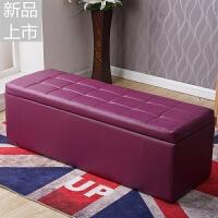实木服装店长方形沙发换鞋凳鞋柜床尾储物凳收纳更衣室试衣间凳子定制