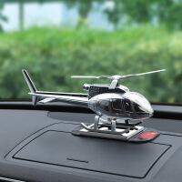 旋转飞机创意汽车摆件时尚太阳能旋转金属直升机汽车香水车载摆件
