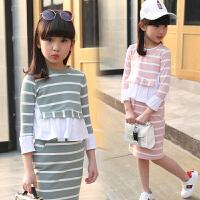 女童春装套裙中大童儿童装春秋时尚条纹两件套裙子潮