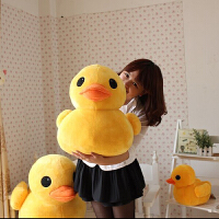香港小黄鸭子大黄鸭毛绒玩具公仔儿童抱枕娃娃女生生日情人节礼物