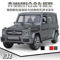 带高底座盒装1:32奔驰G65越野合金车模型声光回力儿童玩具车