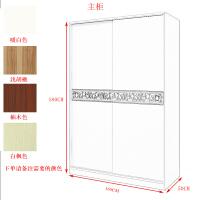 衣柜推拉门现代简约木质板式定制家具经济型组合卧室移门衣橱 2门 组装