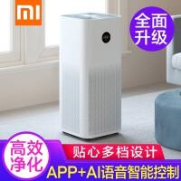 XiaoMi/米家空气净化器pro H家用室内办公智能氧吧除甲醛雾霾PM2.5