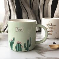可爱小清新仙人掌陶瓷杯创意简约学生水杯情侣马克杯子男女咖啡杯