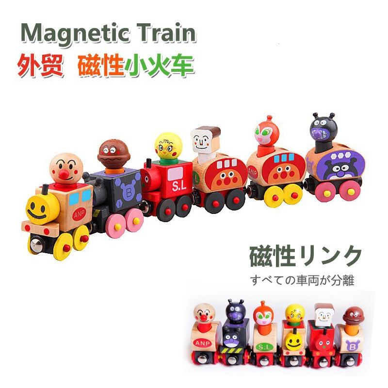 木制磁性面包小火车木偶玩具形状认知模型益智玩具拖拉儿童玩具车