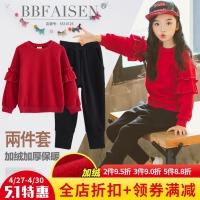 女童洋气套装2018春装韩版中大童加厚卫衣儿童运动长裤时髦两件套