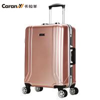 卡拉羊拉杆箱飞机轮铝框箱飞机轮海关锁旅行箱行李箱男女CX8537