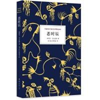 恶时辰 (精装版) 加西亚.马尔克斯作品 马尔克斯小说 书籍 世界文学小说 诺贝尔文学奖获得者马尔克斯的书 马尔克斯成